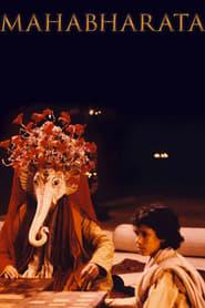 The Mahabharata (1990)