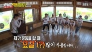 Episode 5: 9 Years of Running Man, Lyrics Writing Race (1)
