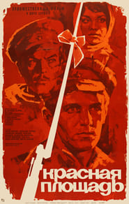 Red Square (1970)