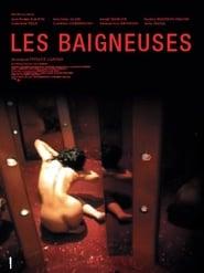 Les Baigneuses (2003)