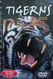 Swamp Tigers