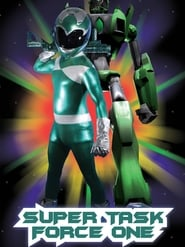 Super Task Force One (2013)
