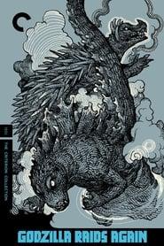 Poster Godzilla Raids Again 1955