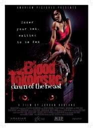 Blood Tokoloshe (2013)