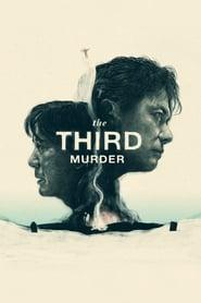 Poster The Third Murder