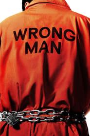 Poster Wrong Man 2020