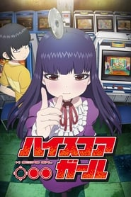 Imagem High Score Girl Torrent