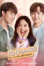 My Bubble Tea ( 2020 ) ( Complete )