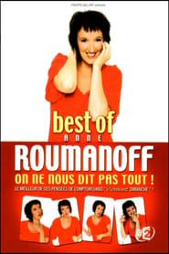 Best of Anne Roumanoff : On ne nous dit pas tout 2008