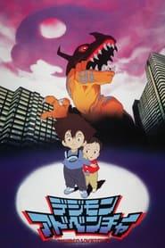 Digimon Adventure - Azwaad Movie Database