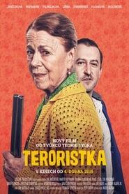 Terrorist (2019)