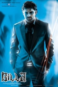 Billa (2009) Hindi Dubbed