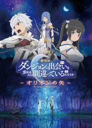 DanMachi (¿Es incorrecto intentar recoger chicas en un calabozo?) (2019) Is It Wrong to Try to Pick Up Girls in a Dungeon? – Arrow of the Orion
