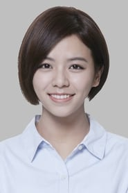 Vivian Sung