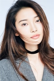 Tian Yitong