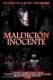 Maldición Inocente (Innocent Curse) 2017