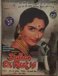 Dulhan Ek Raat Ki 1967