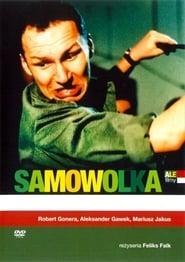 Samowolka (1993)