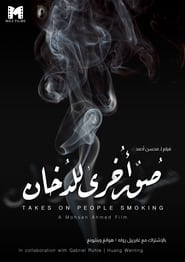 Takes on People Smoking