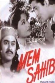 Mem Sahib 1956