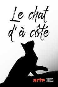 Le chat d'à côté (2021)