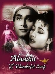 Aladdin Aur Jadui Chirag 1970
