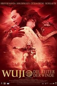 Wu Ji – Die Reiter der Winde (2005)