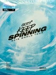 GOT7: Keep Spinning 2019 – World Tour (2020)