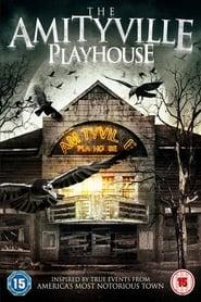 Театър в Амитивил (2015)