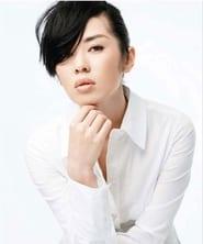 Imagen Nan Yu