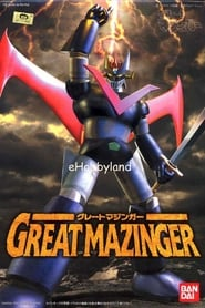 Great Mazinger streaming vf poster