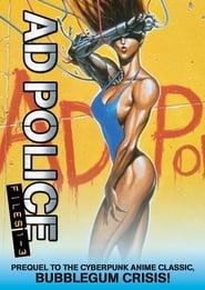 A.D. Police File 1: The Phantom Woman