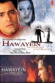 فيلم Hawayein مترجم