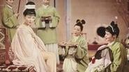 Princess Yang Kwei Fei 1955 0