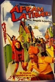 Áfram Latibær 1996
