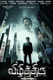 Vizhithiru (2017) Watch HDRip Tamil Full Movie Online
