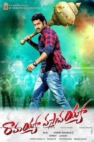 Ramayya Vastavayya – Mar Mitenge 2 – 2013 AMZN WebRip South Movie Hindi Dubbed 300mb 480p 1GB 720p 3GB 9GB 1080p