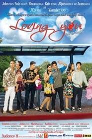 Watch Loving You (2008)