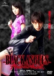 Black Angels CAŁY FILM Online Zalukaj CDA