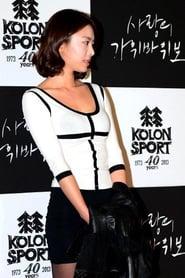 Imagen Park Seo-Yeon