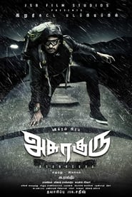 Asuraguru (Hindi Dubbed)