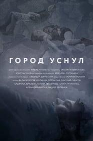 Город уснул (2020) Cda Zalukaj Online