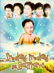 Watch Inday-Inday sa balitaw (1986)