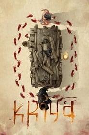 Kriya [2020]