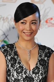 Sheren Tang isAunt Poise