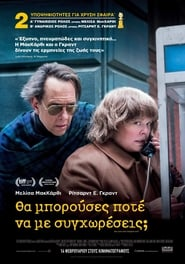 Can You Ever Forgive Me? / Θα Μπορούσες Ποτέ Να Με Συγχωρέσεις; (2018)