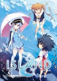 ISLAND(アイランド) 2018