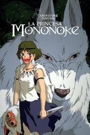 La princesa Mononoke en cartelera
