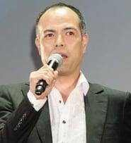 Yôji Tanaka