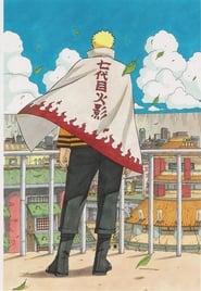 Poster The Day Naruto Became Hokage 2016